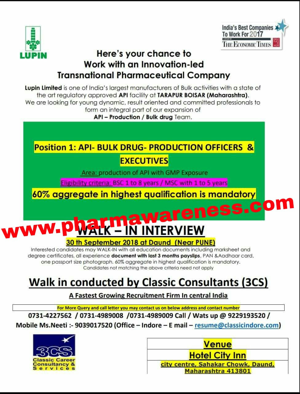 LUPIN PHARMA WALKIN INTERVIEW FOR API PRODUCTION |